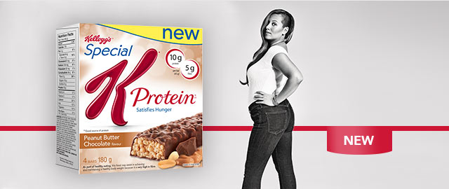 Special K* Protein bars coupon