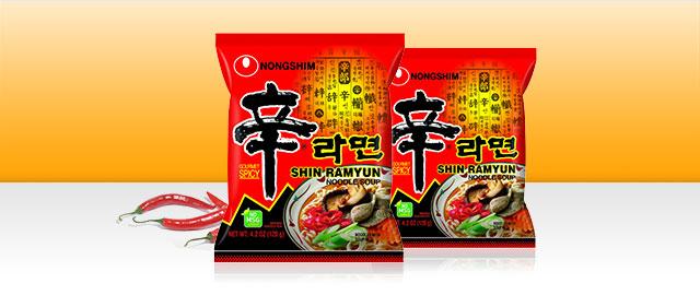 Buy 2: Nongshim Noodle Soups coupon